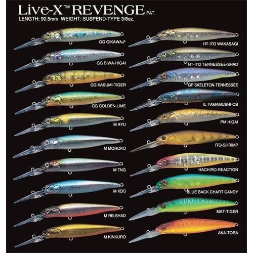 Воблер Megabass Live-X Revenge