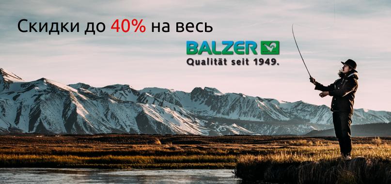 Balzer -40%